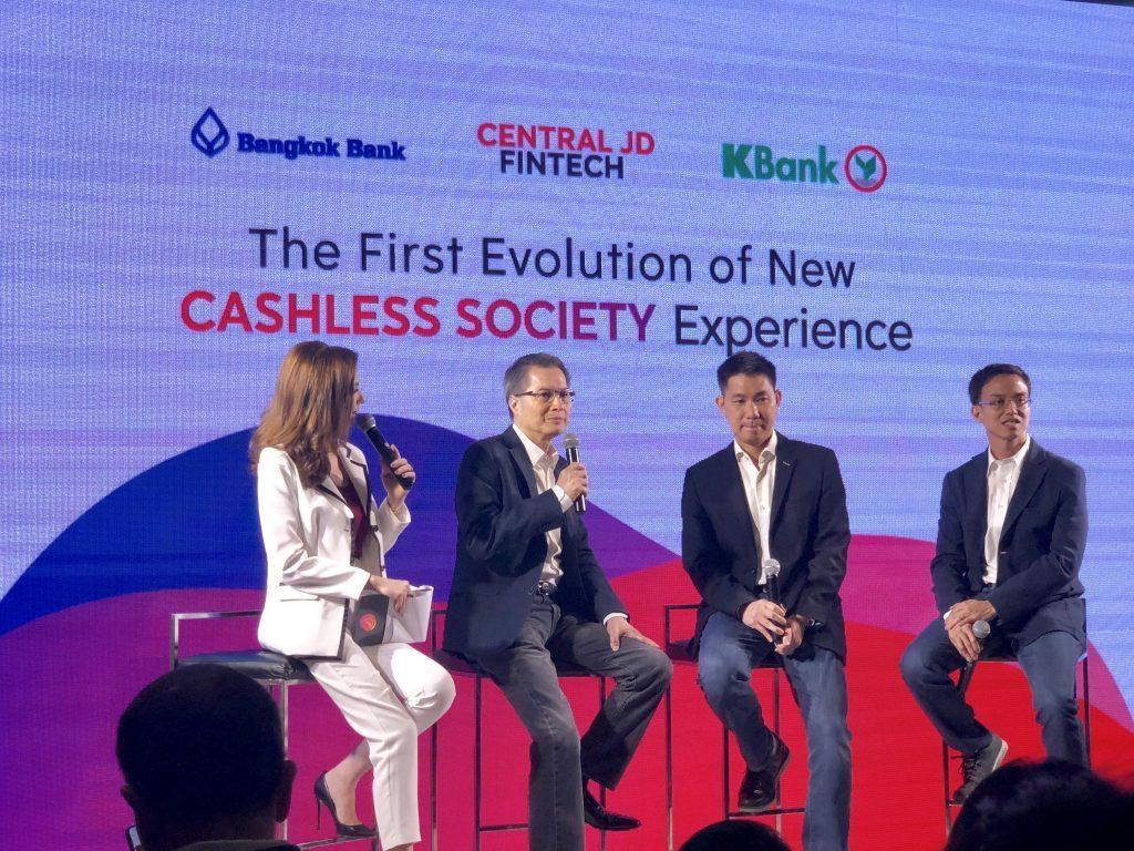 Central JD FinTech ดึง 2 ธนาคารยักษ์ใหญ่ร่วมเปิดตัว 'Dolfin Wallet'